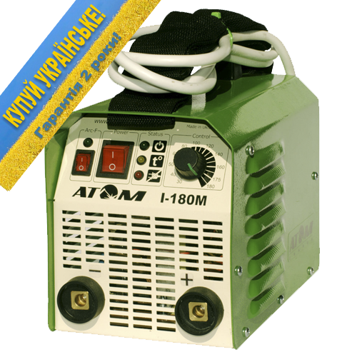 Сварочный инвертор Атом I-180M (без комплекта кабелей для сварки)