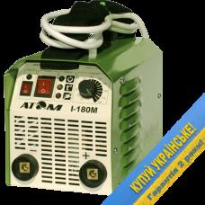 Сварочный инвертор Атом I-180M (с комплектом кабелей для сварки)